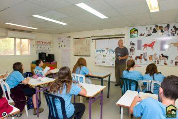 פעילות בבתי ספר